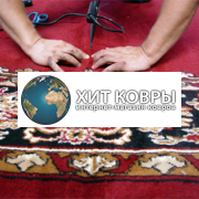 Сварка ковров